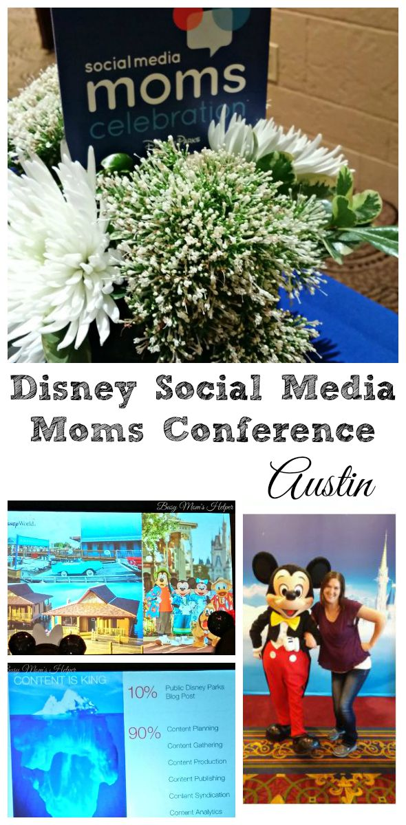 Disney Social Media Moms Conference in Austin / by Busy Mom's Helper #DisneySMMC