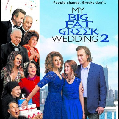 Win tickets for an early screening of My Big Fat Greek Wedding 2! Giveaway on BusyMomsHelper.com (tickets are sponsored)