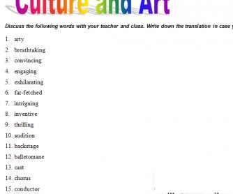 Culture Amp Art Vocabulary