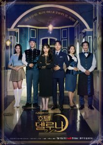 Hotel Del Luna Torrent Files