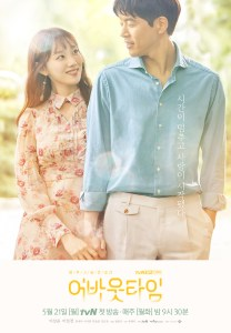 About Time (Korean Drama)-P1.jpg