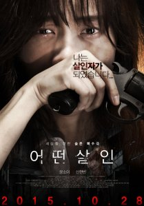 The Lost Choices 어떤살인