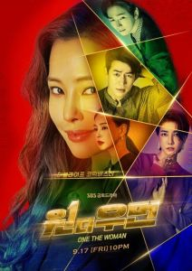 One the Woman (원 더 우먼) torrent