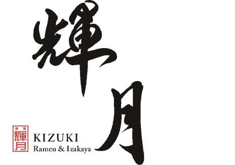 kizuki-WEB
