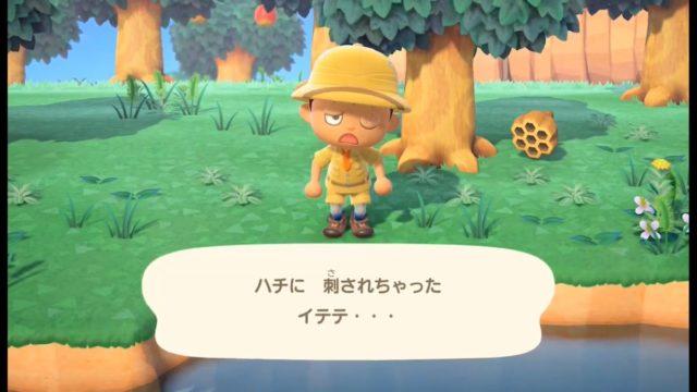 【あつ森】養蜂箱をテーブルの上に置く方法は?【あつまれ どうぶつの森】