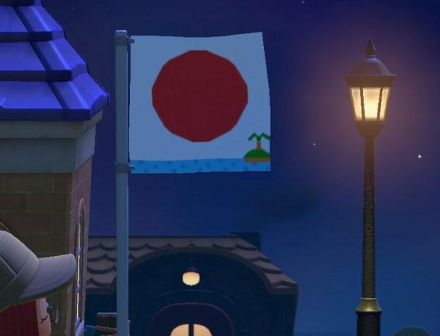 島 の 森 旗 あつ 『あつ森』公式がマイデザインを公開。たぬきちのTシャツと旗を受け取ろう【あつまれ どうぶつの森】