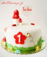 mushroom cake-1wtr