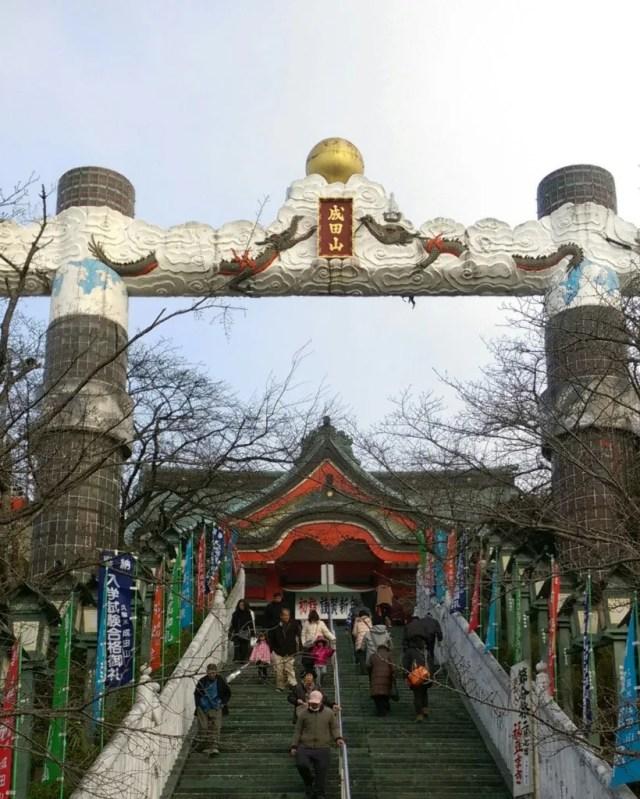 久留米 成田山