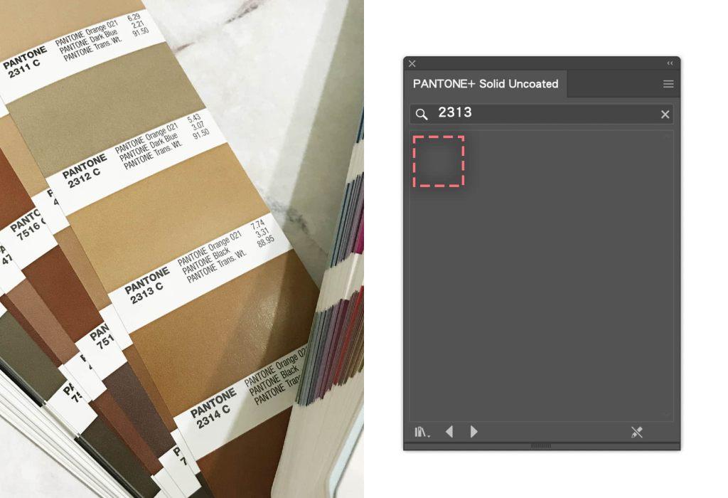 Ai軟體無法顯示某些Pantone色票