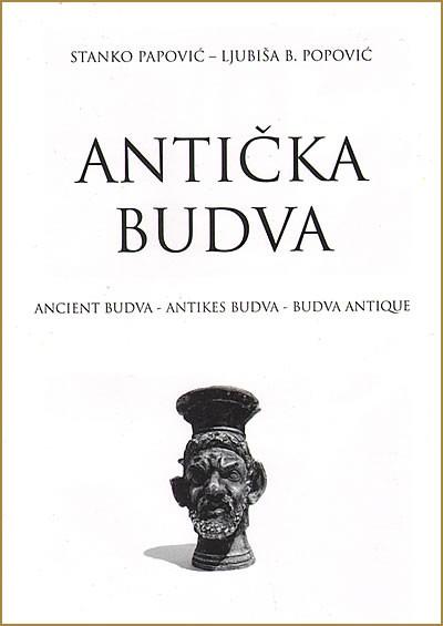 Anticka Budva - naslovna 2