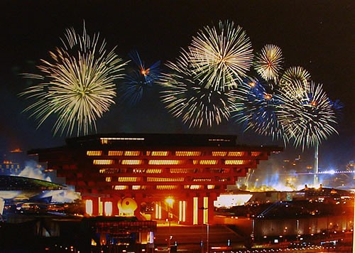 Izlozba u Modernoj galeriji povodom proslave kineske Nove godine - 3