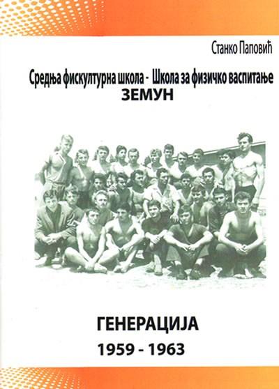 Generacija - naslovna 1