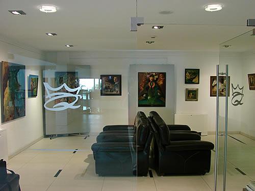Galerija Queen