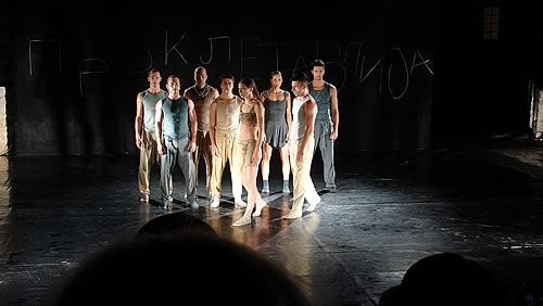 Plesna predstava Prokleta avlija - 5
