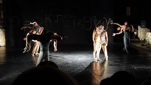 Plesna predstava Prokleta avlija - 7