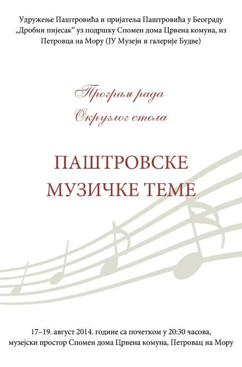 Program - 1
