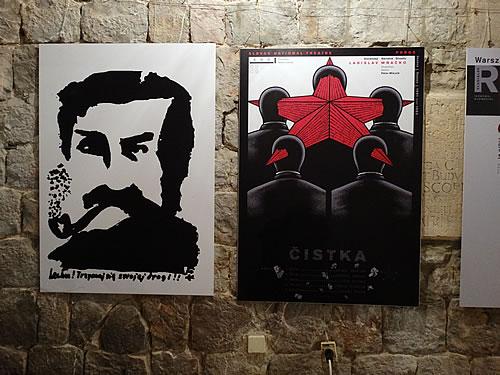 Budva - Izlozba plakata Visegradska karma - 12