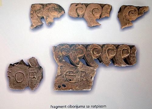 Arheoloski muzej - Izlozba - 3