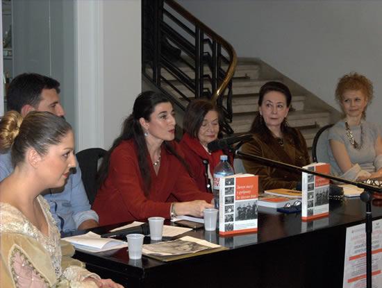 13 - Izlaganje mr Ane M. Zečević, urednice zbornika radova
