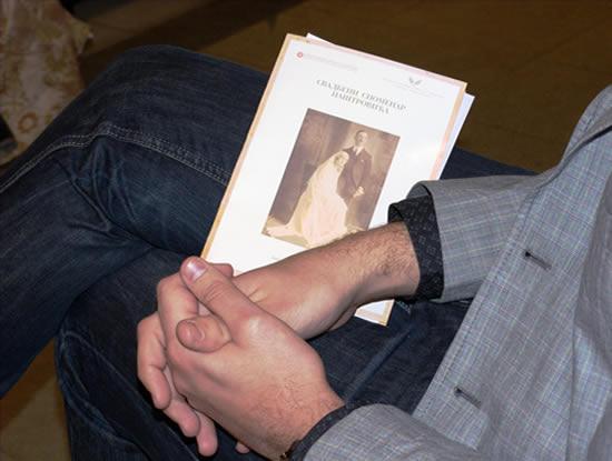 15 - Katalog izložbe Svadbeni spomenar Paštrovića