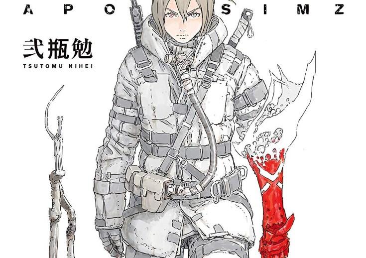 Cyberpunk manga APOSIMZ