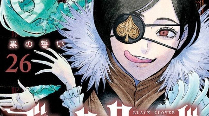 Black CloverVolume 26- But Why Tho