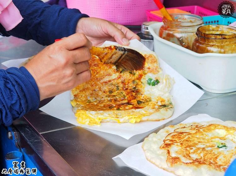 <台中大甲> 宜吉九層塔粉蔥餅,超人氣的大甲蔥油餅,塔香餅Q蔥水嫩,吃完還想再吃一塊!(台中蔥油餅/大甲美食/大甲小吃)