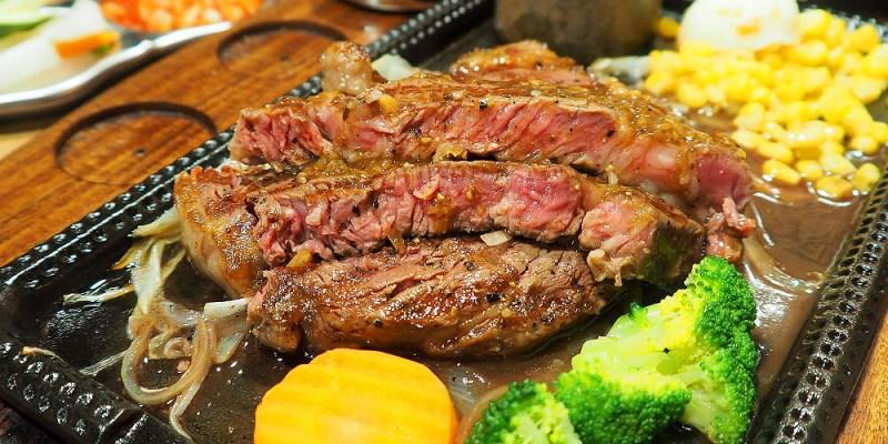 <台中牛排> 黑牛炭火岩燒牛排,冷藏熟成牛肉高溫炭烤鎖住鮮甜肉汁!自助吧羅宋湯好多牛肉塊讓人吃得超開心!(大墩路美食/西屯區牛排/試吃)