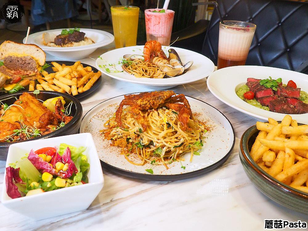 <台中龍井> 蘑菇Pasta,東海商圈IG打卡人氣餐廳,多種美味餐點,還有黑糖珍珠如瀑布般流下的舒芙蕾!(東海商圈美食/東海聚餐/試吃)
