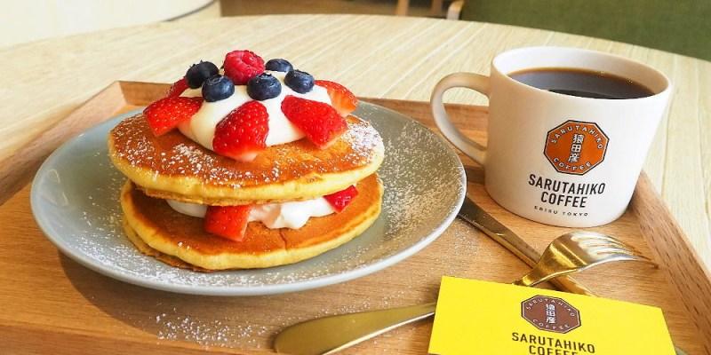 <台中咖啡> 猿田彥珈琲,東京人氣咖啡館台中首店,鬆餅配咖啡感受日式手沖細膩感!