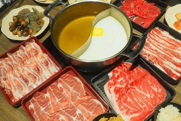 <台中梧棲> 但馬屋,台中三井火鍋吃到飽,有高品質日本牛肉,水霧吧檯食材任你拿!