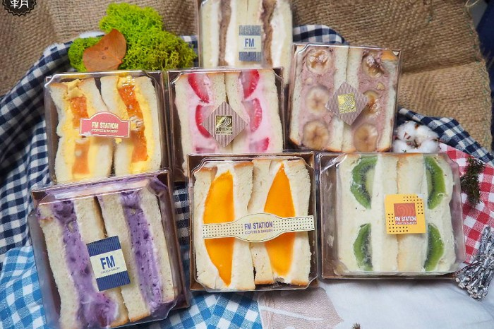 <台中麵包> 馥漫麵包花園,23周年慶推出鮮豔繽紛的水果三明治,還有百吃不膩的古早味蔥花麵包!(台中烘焙/台中三明治/試吃)
