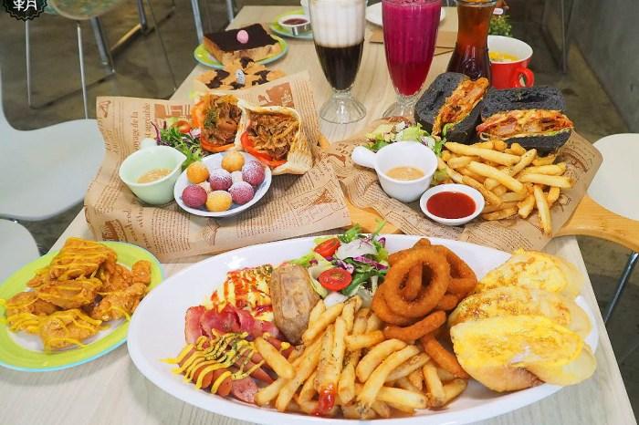 <台中早午餐> FUN輕鬆,台中美術館旁大份量早午餐,濃厚花生醬漢堡、古巴三明治、鬆餅甜點通通有。(台中輕食/美術館美食/試吃)