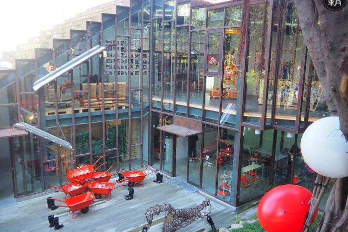 <台中旅遊> 台中新興文創聚落,工家美術館、中興工廠彎曲巨木,品味綠園道質感生活!