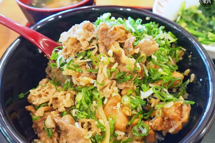 <台中丼飯> 一中商圈也吃得到すき家 Sukiya牛丼囉!新春上市豪華雙饗丼一次可吃到牛雞或牛豬雙拼!
