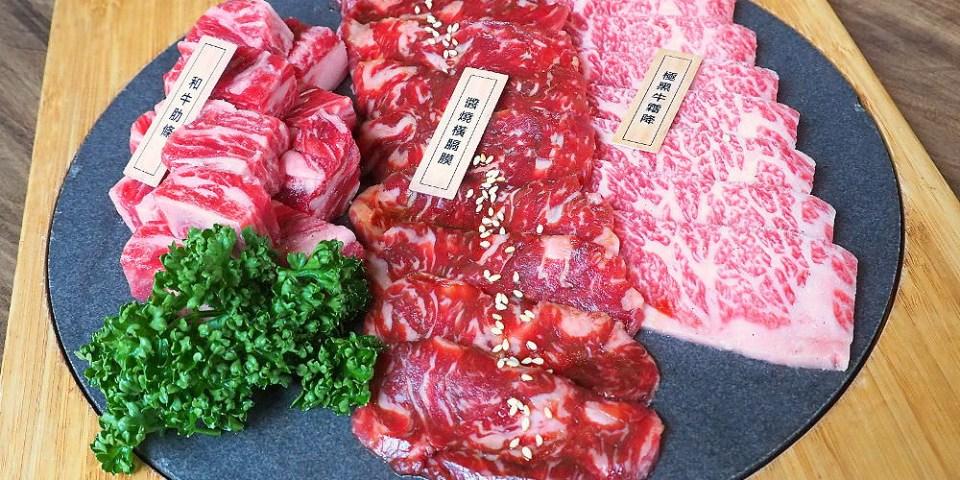 <台中燒肉> 茶六燒肉堂最新MENU菜單,含全分店套餐價位、單點品項及訂位方式。