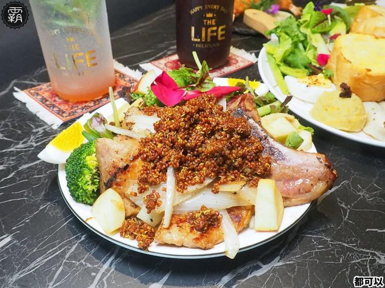 <台中潭子> 都可以早午餐,潭子早午餐滿滿藜麥、野菜蓋住戰斧豬排,就要來份菜肉均衡的餐點組合!(潭子輕食/台中早午餐/試吃)