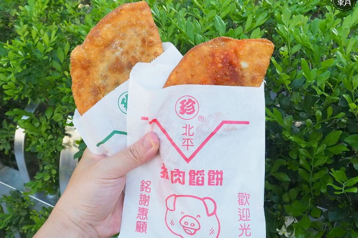 <台中清水> 珍北平餡餅,清水街上人氣餡餅,大排長龍就是要吃香酥有肉汁的豬肉餡餅!