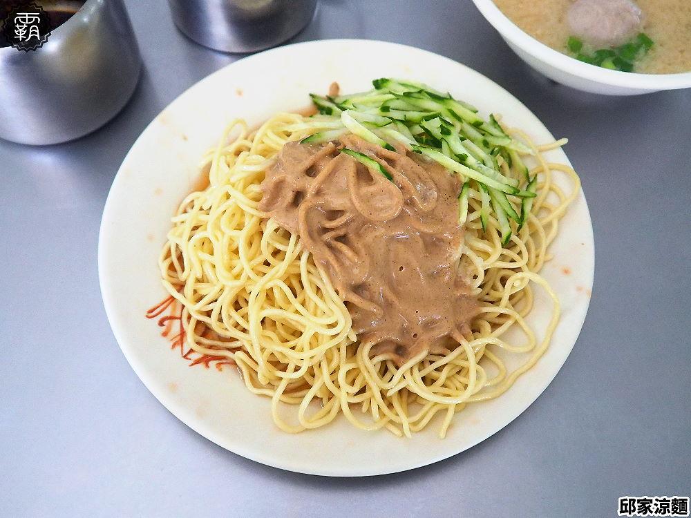 <台中大甲> 邱家涼麵,大甲鎮瀾宮附近的美味涼麵,麻醬香濃均衡醬汁清爽!