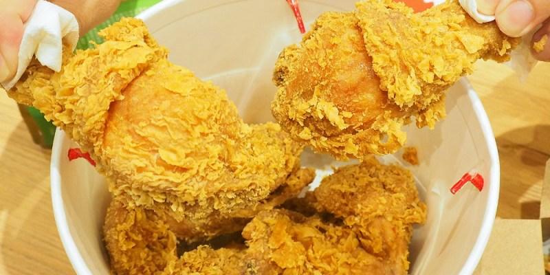 <台中炸雞> 拿坡里炸雞,台中站前秀泰影城也有美味義式炸雞,香酥麵衣內有軟嫩多汁的雞肉!