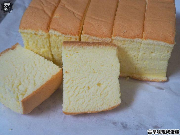 20200709200630 14 - 綿密古早味現烤蛋糕,巧克力口味濃厚不甜膩,大推~