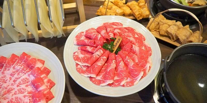 <台中沙鹿> 千波苑鍋物,沙鹿小火鍋擁日式質感,剝皮辣椒鍋清甜微辣涮肉好滋味!