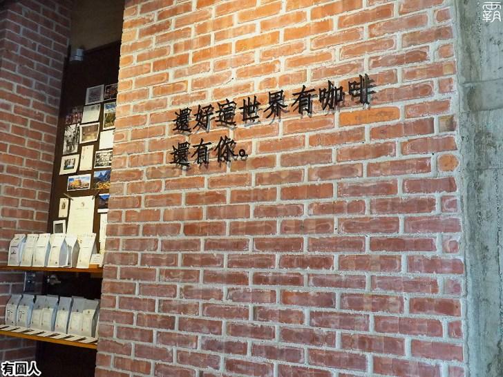 20201015201508 97 - 草悟道巷弄內隱密咖啡館,有圓人.咖啡工作室,品著台灣茶咖啡配抹茶布蕾~