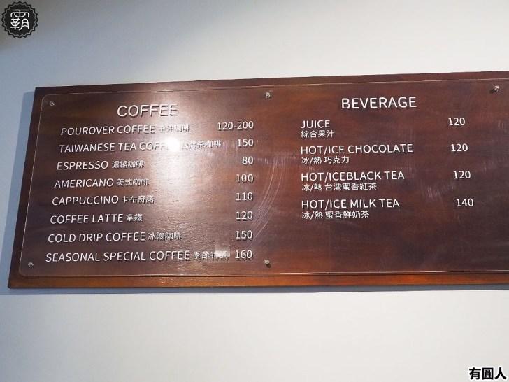 20201015201514 49 - 草悟道巷弄內隱密咖啡館,有圓人.咖啡工作室,品著台灣茶咖啡配抹茶布蕾~