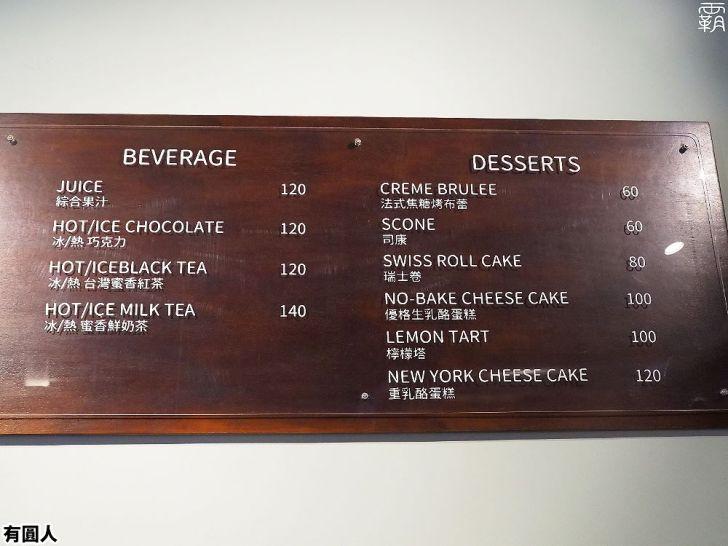 20201015201515 97 - 草悟道巷弄內隱密咖啡館,有圓人.咖啡工作室,品著台灣茶咖啡配抹茶布蕾~