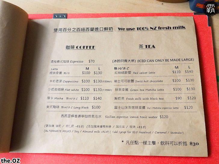 20201028195927 13 - 人氣澳式早午餐,the.OZ早午餐有機生菜配主菜,餐點美味配色鮮明真好拍!