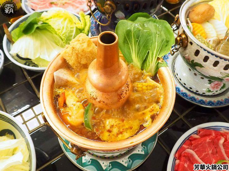 20201208195259 30 - 這家小火鍋拍起來美翻了!芳華火鍋公司,復古景泰藍小火鍋涮肉煮鍋真有趣~