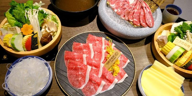 <台中沙鹿> 亦馬鍋物,沙鹿火鍋推薦,湯頭、肉品皆具水準,海線質感小火鍋新寵兒!