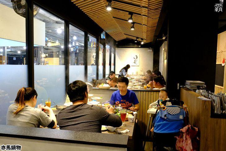 20201230200357 33 - 海線火鍋新寵兒,亦馬鍋物餐點、環境呈現高質感,用餐時間人潮多~