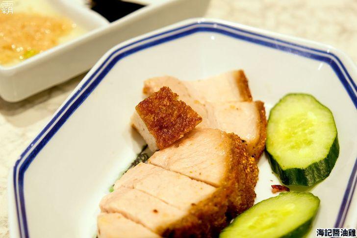 20210103194724 69 - 油亮油亮的醬油雞~海記醬油雞飯,雞肉滑嫩有醬香,還有供應免費雞湯可以喝~